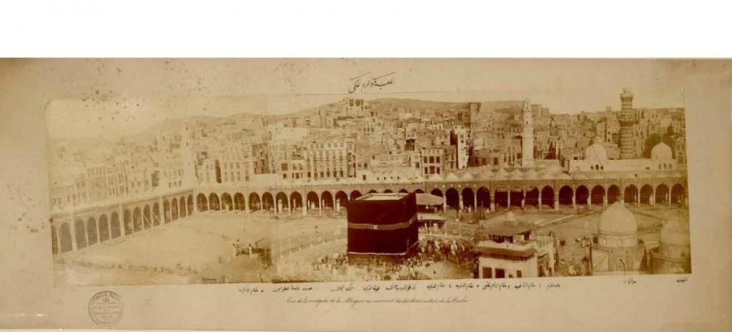 Kaaba-1800-80_0