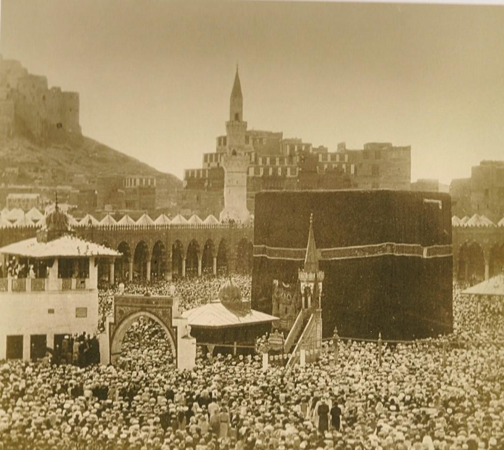 Kaaba 1880