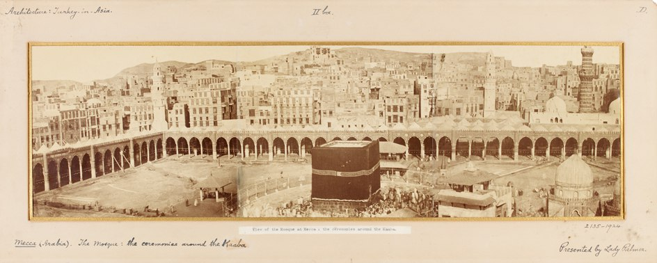 Sadiq-Bey-View-of-the-Holy-Sanctuary-at-Mecca_944x378
