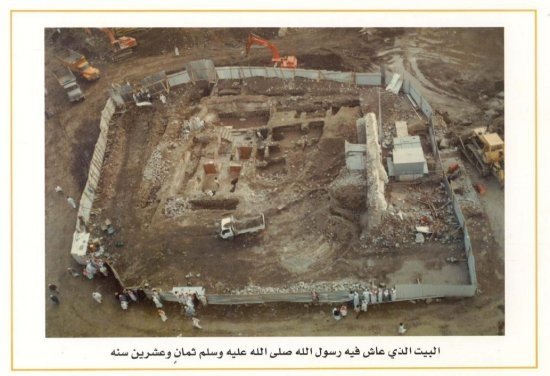 Ariel view of Holy Prophet (SWS) house