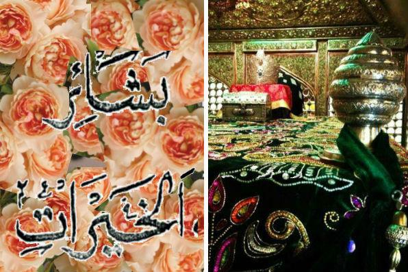 Salawat of SheikhAbdulQadirJilaniRA