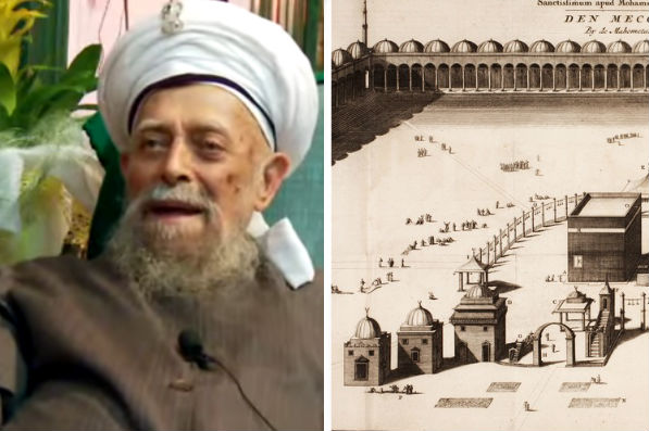 SheikhNAzim-Mecca1778