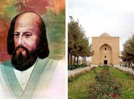 Imam al-Ghazali RA