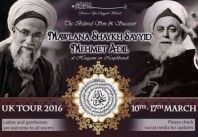 SheikhMehmetAdilUKTour2016-Birmingham