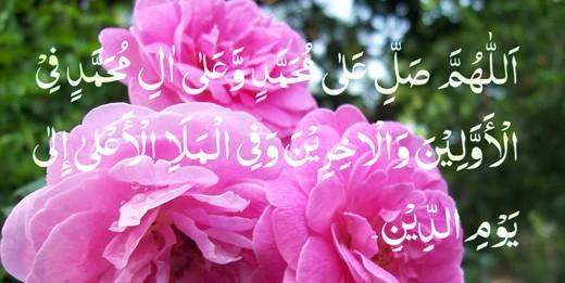Salawat-AbuBakrAs-SiddiqRA