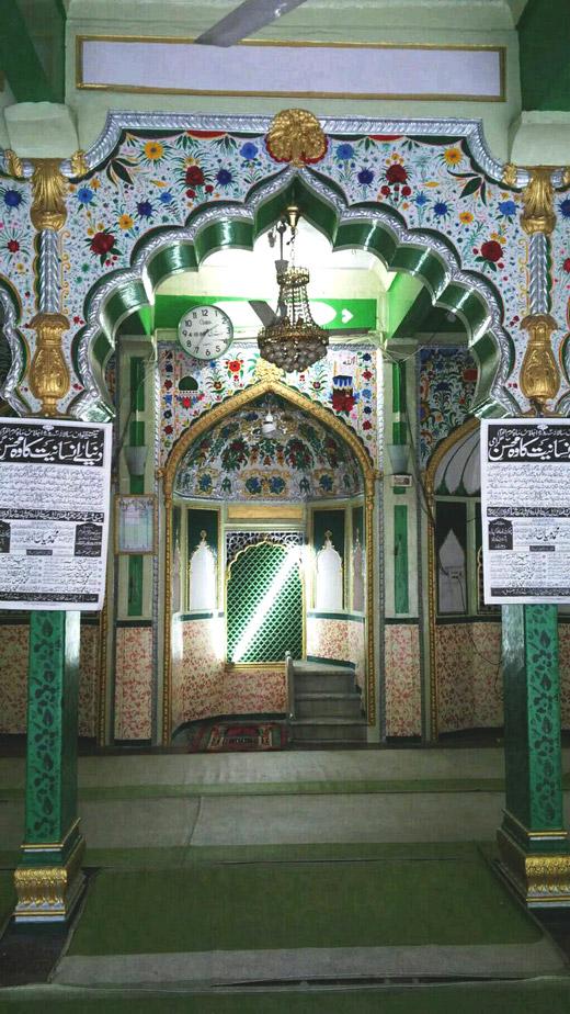 Dergah1w-SheikhMuhammadBaqiBillahKS