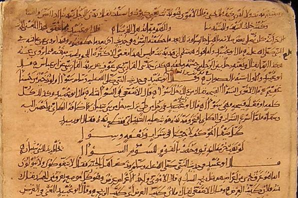 Jafar-asSiddiqRA_Ahadithw