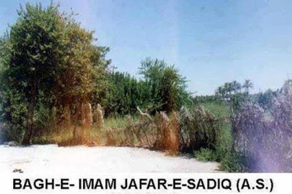 Jafar-asSiddiqRA_gardenw