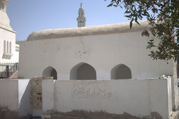 Mosque-SalmanalFarsi-Medinaw