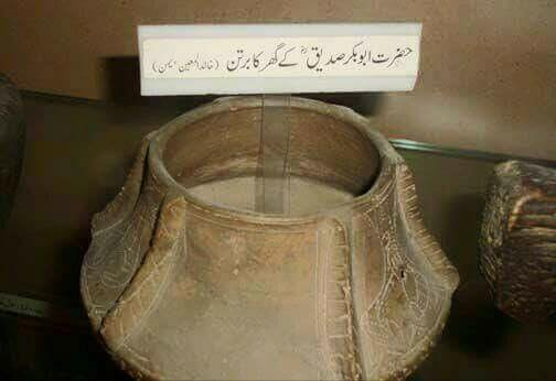 Pot-of-Say-Abu-Bakr-as-SiddqRA