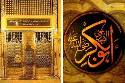 SayyidinaAbuBakr-as-SiddiqRA