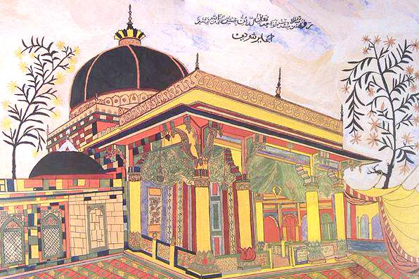 SheikhMoinuddinChistiRA-illustw