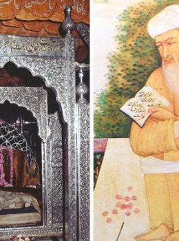 SheikhMoinuddinChistiRA