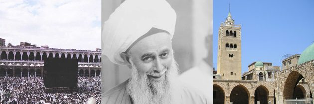 SheikhNazimHajj-Lebanonsametimew3