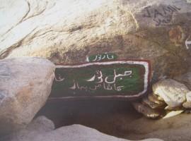 HijraJourneytoCaveThaur