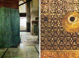 Holy Prophet Tomb Inside