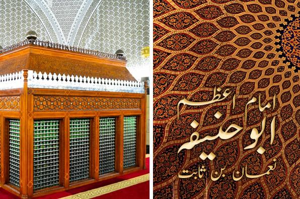 Imam Abu Hanifa RA