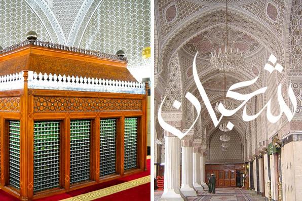 Maida Vale Zikr - dedicated tonight URS Imam Abu Hanifa (RA
