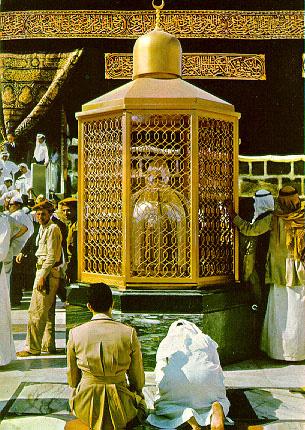 maqam-abrahamas-mecca