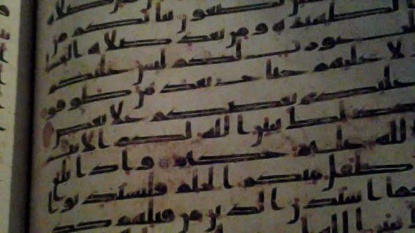 quran-uthman-topkapi2